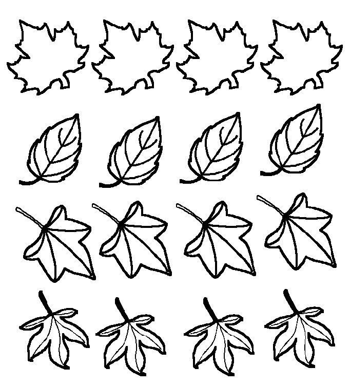 бесплатные картинки картинка раскраска осенний лист впервые