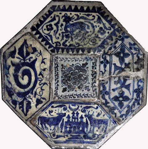 tiles  15th century Valencia Inventario: FC.1994.02.148