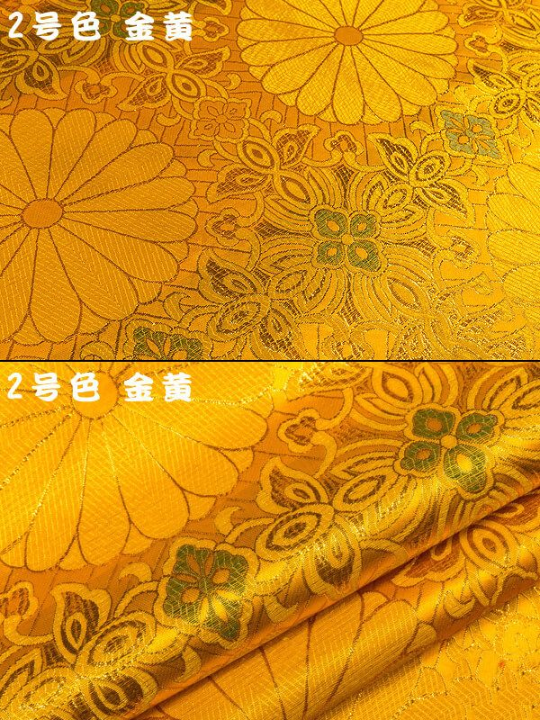 "1 METER GOLD FLORAL DESIGN ORIENTAL CHINESE BROCADE FABRIC 45"" WIDE"