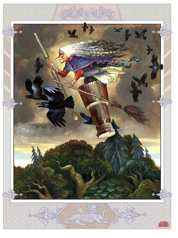 Russian Fairy Tales by Gleb Bedarev baba yaga