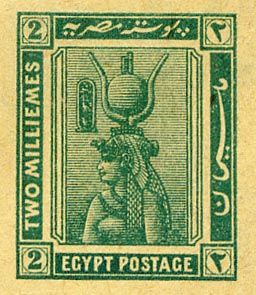 Egyptian Goddess Hathor, protector of women.