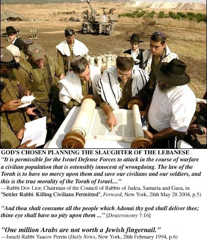 Jewish atrocities continue unchecked in Middle East - November 8, 2006 massacre of women and children in Gaza Strip concentration camp - Radio Islam