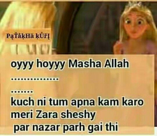 Pin By Maha Mirza On Fuuny