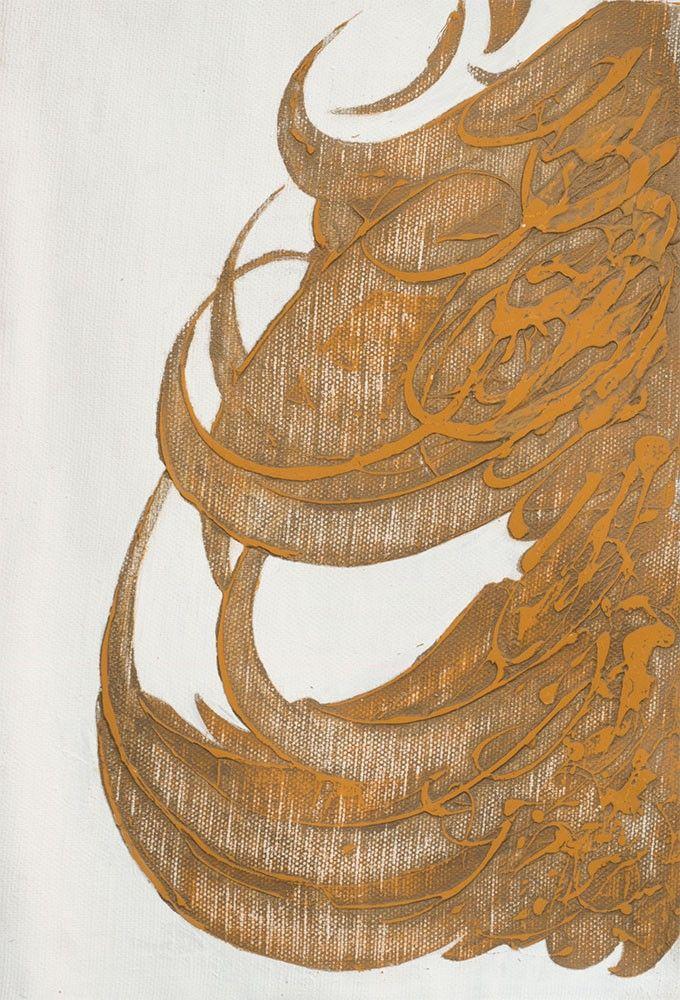 Persian Calligraphy by Khalil Koiki