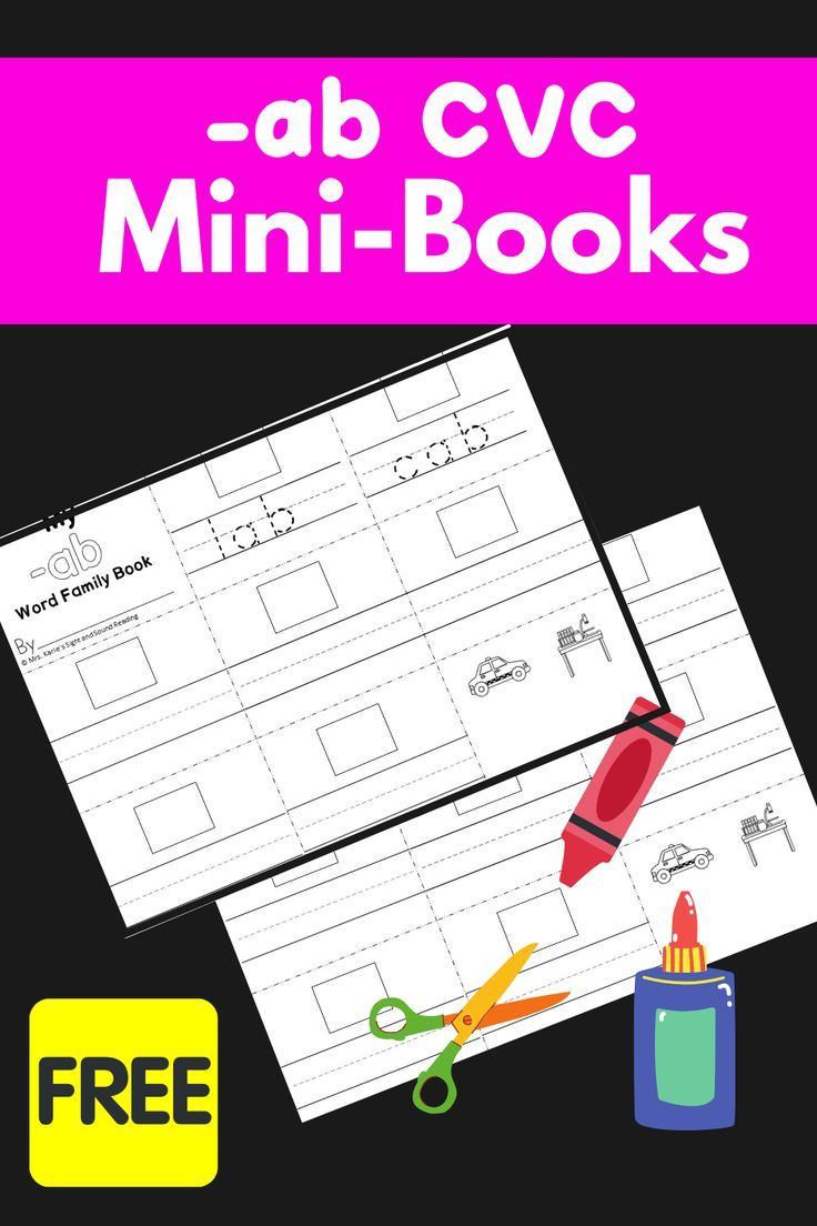 Ab Cvc Word Family Worksheets Ab Word Family Minibook In 2020 Cvc Word Families Word Families Word Family Worksheets [ 1104 x 736 Pixel ]