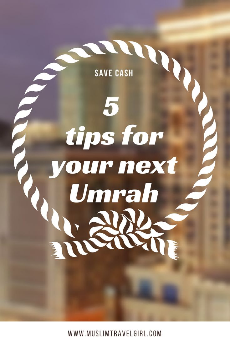 42 best diy do it yourself umrah images on pinterest travel 5 cool things that happen to you when you book your own diy umrah solutioingenieria Choice Image