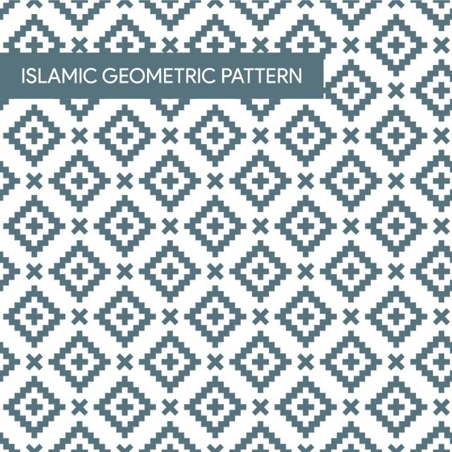 Islamic Geometric Background Pattern Islam Islamic Muslim Png
