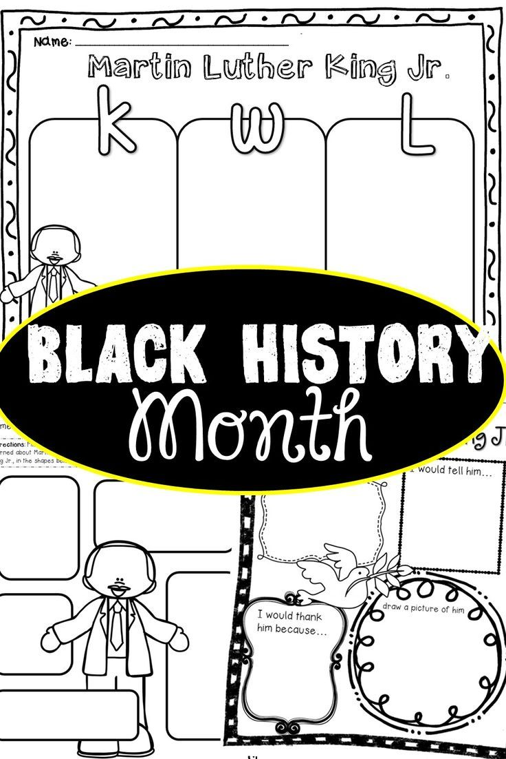 Black History Month -February, Martin Luther King Jr, MLK is a great way to start your study during black history month!Come and help celebrate the life of Martin Luther King Jr. with this GIANT activity packet, emergent little readers mini book and craftivity! This resource will help supplement your Social Studies unit and Literacy centers.