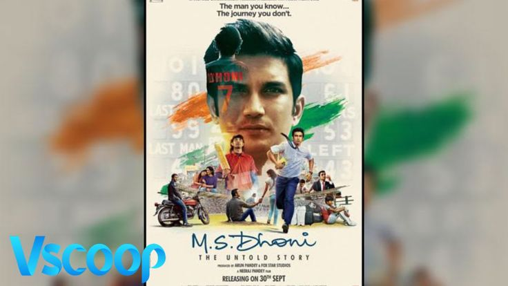 "Dhoni's Birthday Present | First Official Poster Of Ms Dhoni ""The Untold Story"" #VSCOOP"