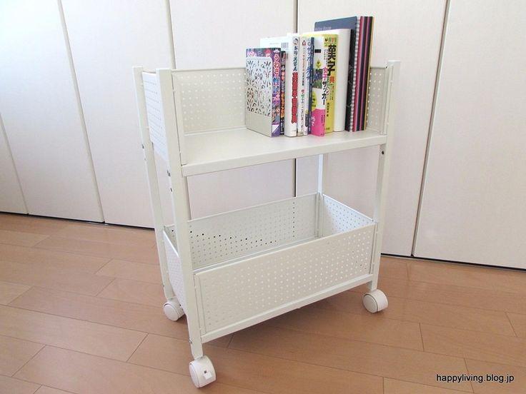 組み立て家具の【予備部品】絶対になくさない収納場所 LIMIA (リミア)