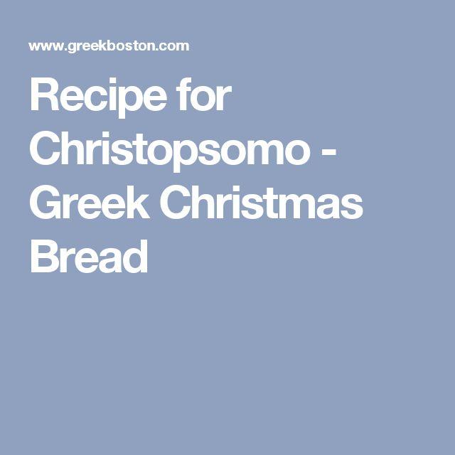 Recipe for Christopsomo - Greek Christmas Bread