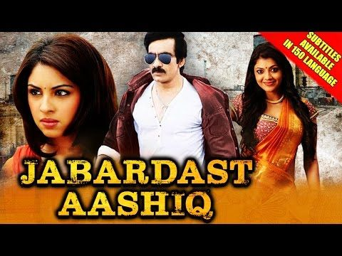 Jabardast Aashiq (Sarocharu) 2016 Full Hindi Dubbed Movie | Ravi Teja, Kajal Aggarwal, Richa - (More info on: http://LIFEWAYSVILLAGE.COM/movie/jabardast-aashiq-sarocharu-2016-full-hindi-dubbed-movie-ravi-teja-kajal-aggarwal-richa/)