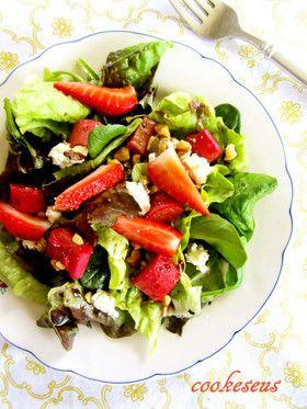 ルバーブと苺と胡桃のバルサミサラダ