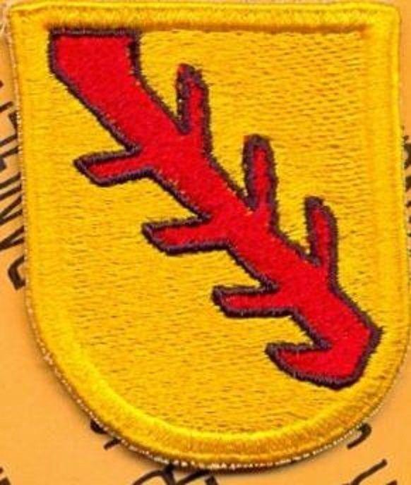 32nd Armor Regiment TANK Victory