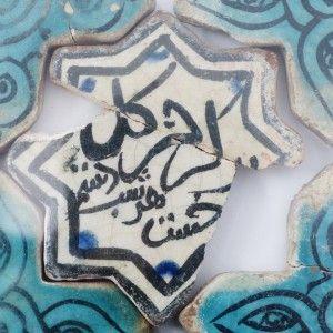 Karatay Medrese, Konya : Single Tile Motifs with Cross Tiles – Haç Karo ile Tek Karo Motifleri-Calligraphy – Hat
