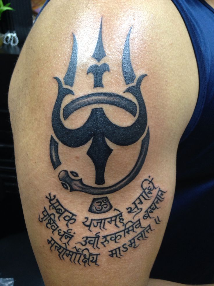 #Tattoo #Shiva'sTrident #myFirstTatto