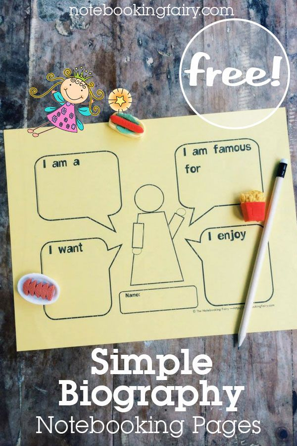 Simple Biography Notebooking Pages FREE from the Notebooking Fairy • free printable • language arts, prewriters