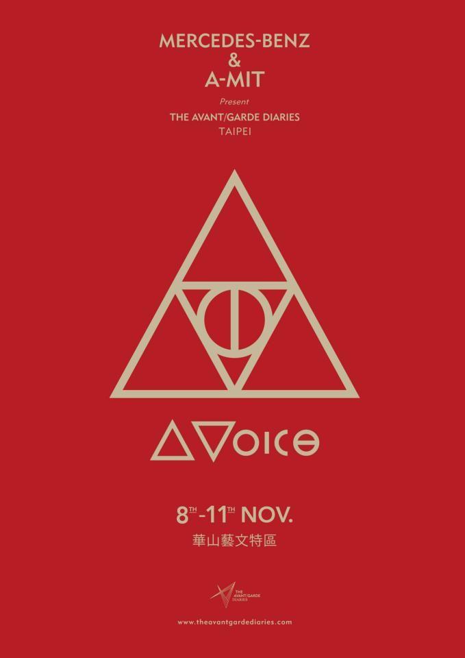 THE AVANT/GARDE DIARIES – TAIPEI - A VOICE