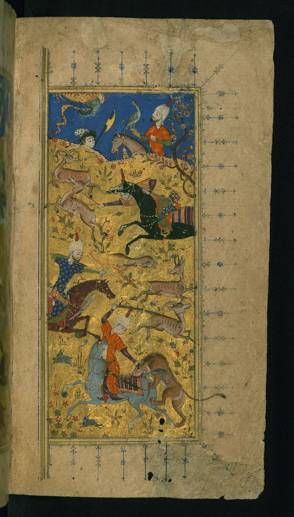Hunting scene, This illuminated and illustrated Safavid copy of the Collection of poems (dīvān) by Ḥāfiẓ 16th