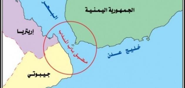 تعرف على بدائل السعودية بعد إغلاق مضيق باب المندب Map News