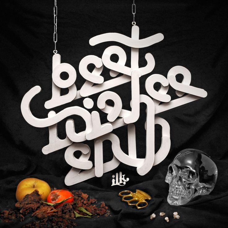 Awesome Typography Artworks by Ilk | Abduzeedo Design Inspiration & Tutorials