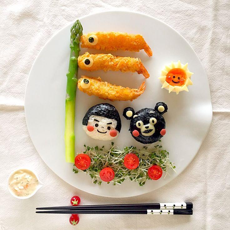 jarinko's dish photo こどもの日ランチプレート | http://snapdish.co #SnapDish #こどもの日