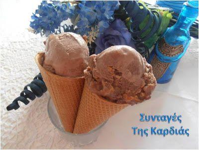 ΣΥΝΤΑΓΕΣ ΤΗΣ ΚΑΡΔΙΑΣ: Παγωτό snickers