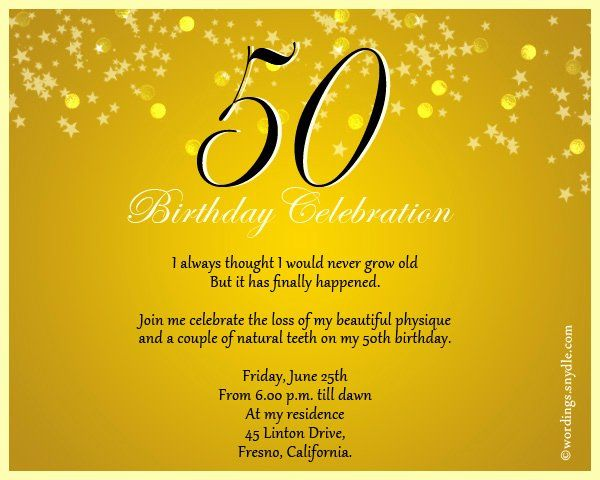50th Birthday Party Invitation Wording Elegant 50th Birthday Invitation Birthday Party Invitation Wording 50th Birthday Party Invitations Birthday Invitations