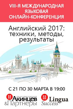 http://akintsev.com/pp/galchenko/1404