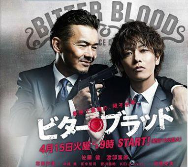 Bitter Blood 01
