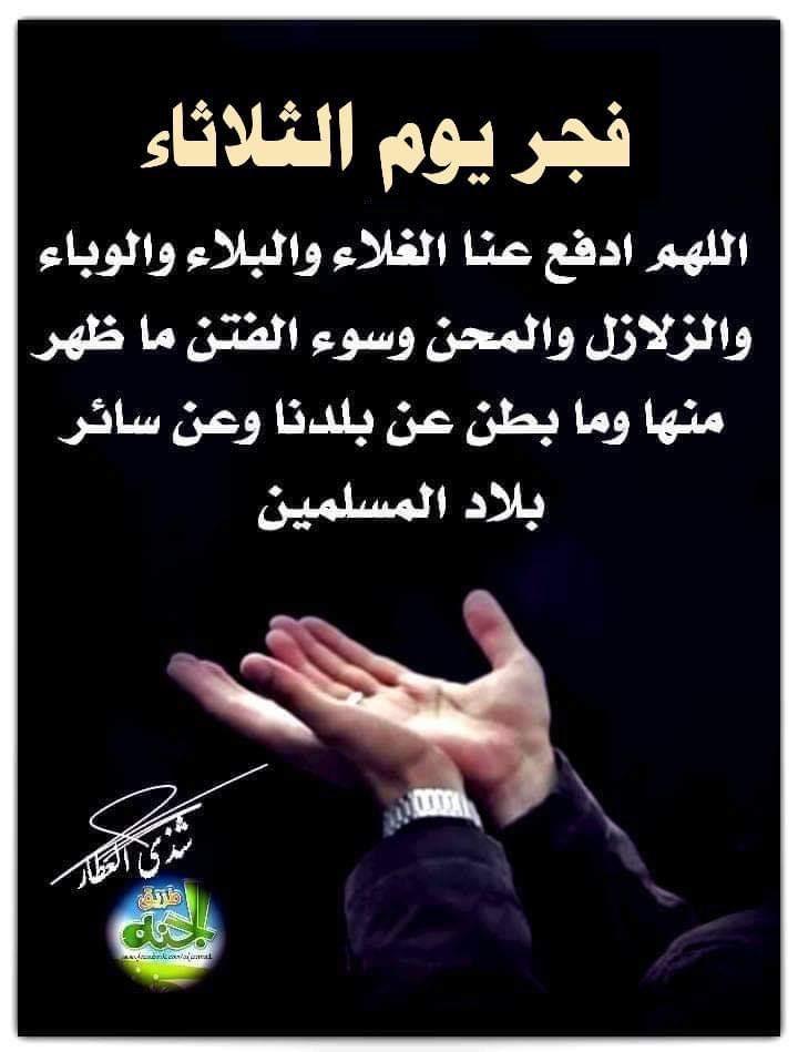 Pin By Sarah Zido On دعاء Islamic Phrases Movie Posters Phrase