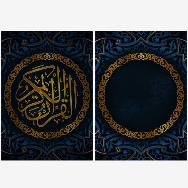 قالب فاخر عيد الأضحى مصحف فخم ترف هق Png وملف Psd للتحميل مجانا Islamic Art Eid Al Adha Tapestry