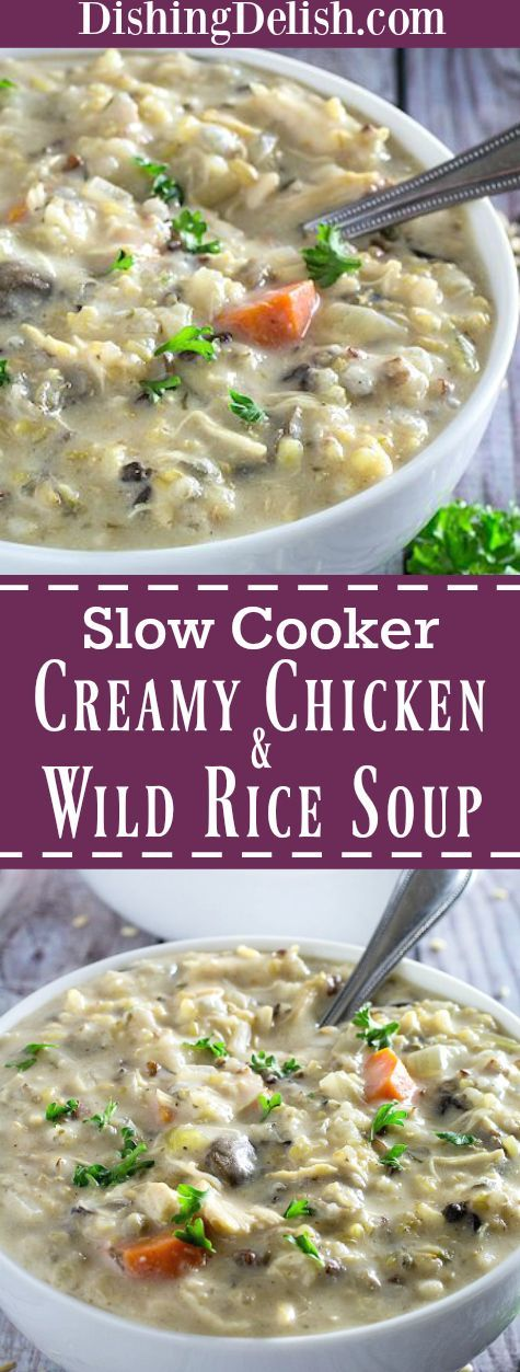 Gluten Free! Slow Cooker Creamy Chicken & Wild Rice Soup takes chicken, vegetables, and wild rice and combines them with a mix of herbs and spices. Then it's topped off with half & half to add the perfect creamy texture. It's comfort food that's hot and ready when you're done with your long day.