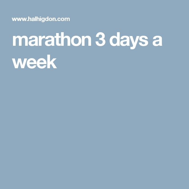 marathon 3 days a week