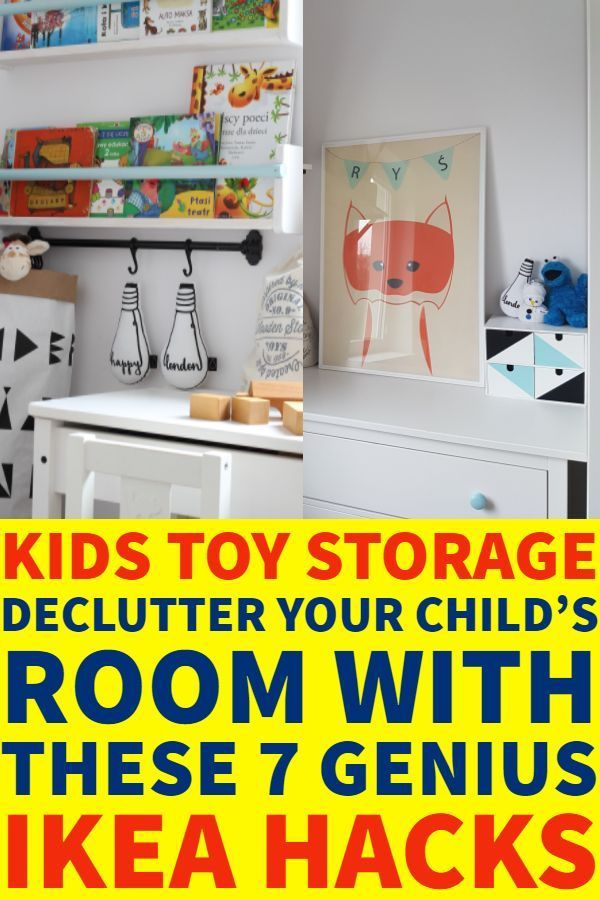 Kids Toy Storage Ideas Declutter Your Child S Room With These 7