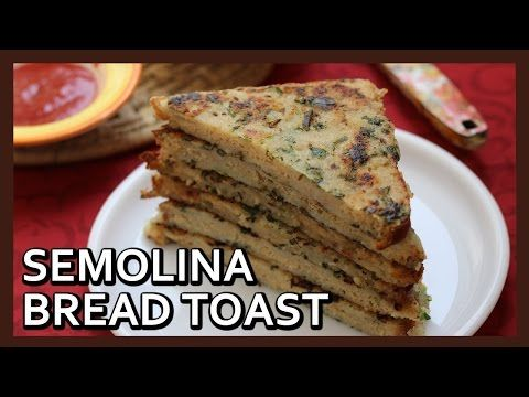 Your cup of coffee and this video on my channel. Let's go! Semolina Toast | Instant Rava Toast Recipe | Suji Bread | Breakfast Recipe by Healthy Kadai https://youtube.com/watch?v=Al-GqbWqb_E