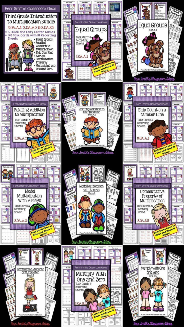 Introduction to Multiplication Bundle for Third Grade - 3.OA.A.1, 3.OA.A.3 and…