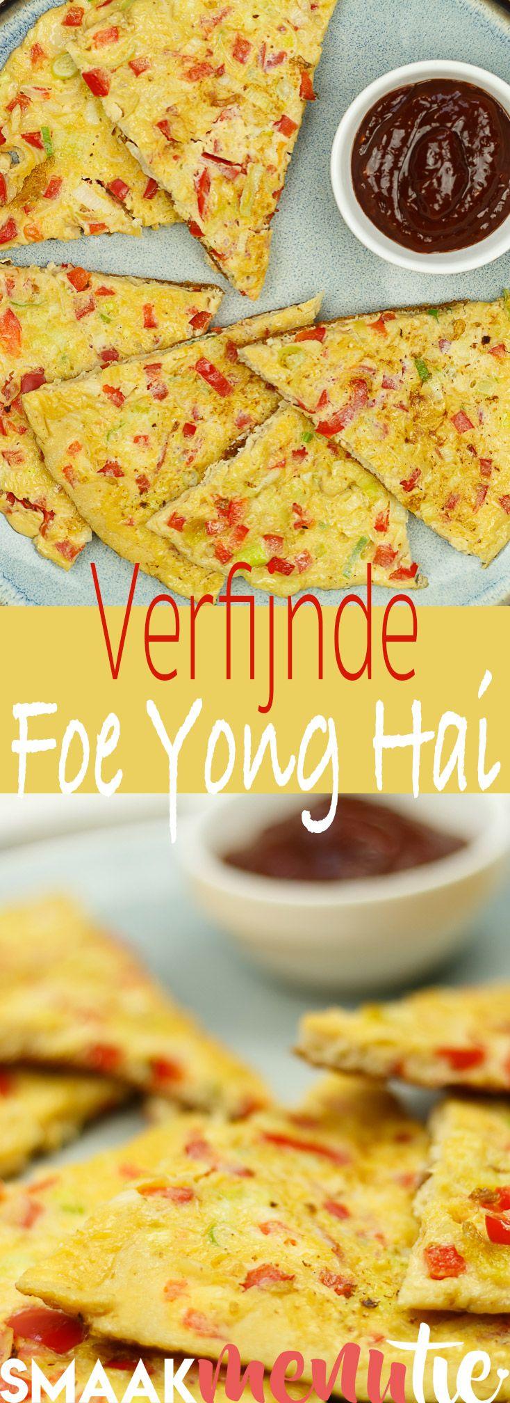Foe Yong Hai #recept #recipe #asia #vegetarisch #vegetarian #vegetarianrecipes