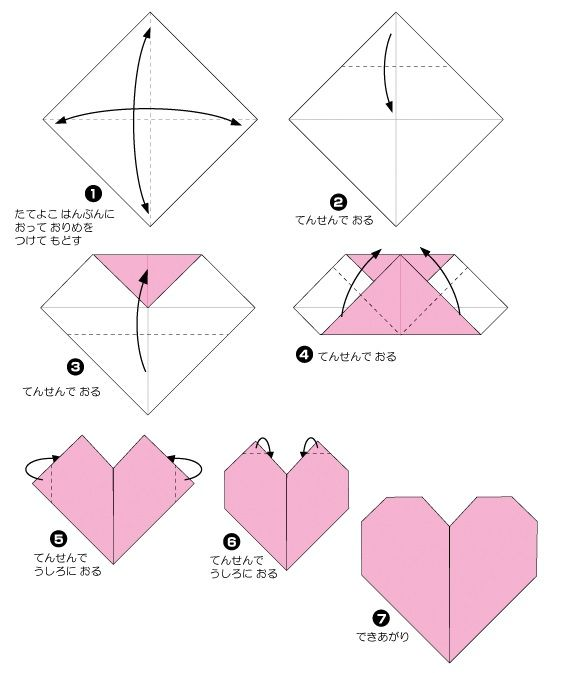 17 best ideas about easy origami heart on pinterest