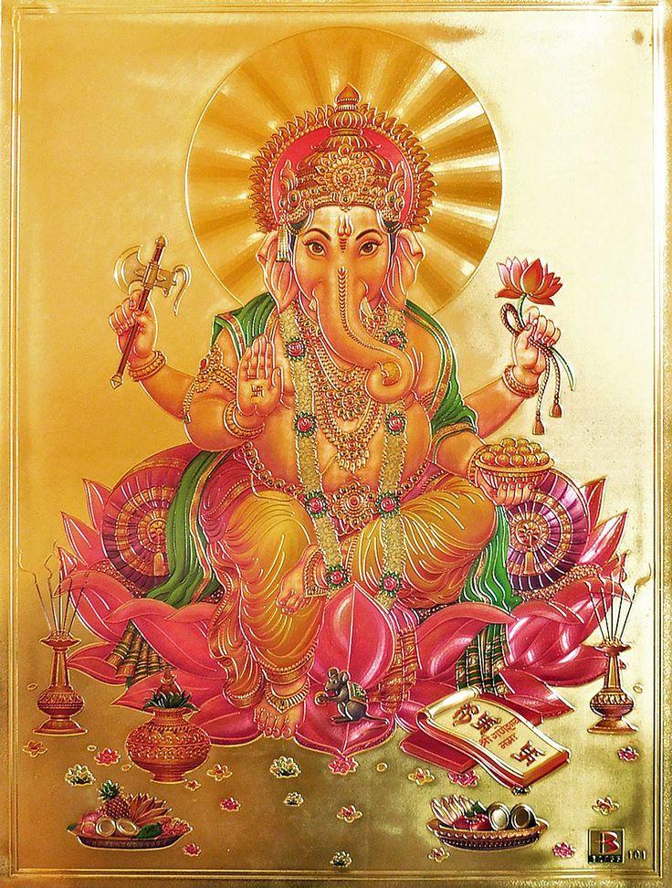Lord Ganapati (Reprint On Metallic Paper - Unframed)