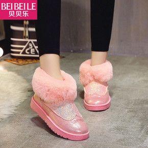 Duantong снега сапоги моды дикие женские корейский студент плоские хлопок пуха одной зимы сапоги ботинки 2016 новый - Taobao глобальной станции