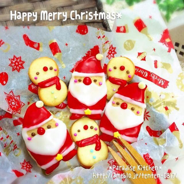 引きクリスマスキャラCookimg♡ 第2弾は卵白を使わない お手軽アイシングクッキー♪ 何気にアイシング初挑戦だったので クオリティ低いのはご勘弁を( ´•̥ω•̥` )笑 - 233件のもぐもぐ - *アレルギー対応☆簡単アイシングでサンタ&雪だるまクッキー* by MAA