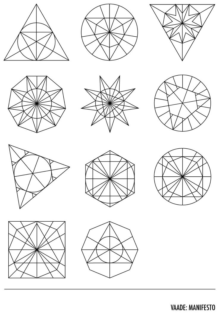 Shape  Line - Aubrey makes these. By hand. With a compass, ruler, and pencil. Her's look like spirographs.