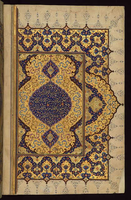 Illuminated Manuscript Koran, The right side of a double-page opening inscribed with verses of the first chapter (Sūrat al-fātiḥah), Walters Art Museum Ms. W.569, fol. 2b by Walters Art Museum Illuminated Manuscripts, via Flickr