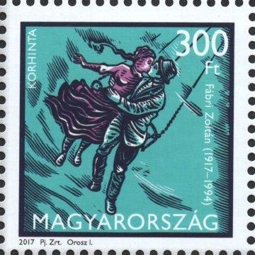 100th Anniversary of the Birth of Zoltán Fábri (1917-1994), Single Stamp