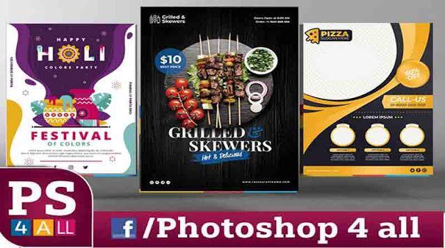 فلاير Psd مجوعة 2020 فلاير Psd مصممين الدعاية والاعلان Photoshop 4 Convenience Store Products Photoshop