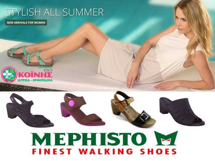 Stylish All Summer with Mephisto shoes!!