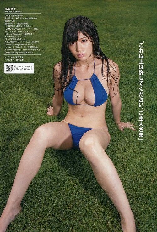 Shoko Takahashi (高橋しょう子) ↩☾それはすぐに私は行くべきである。 ∑(O_O ...