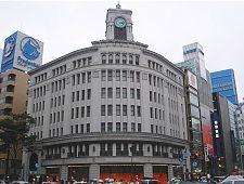 Ginza Shopping District - Tokyo, Japan