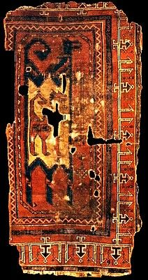 Historical Seljuq or Ilkhanid rug with animal design, Azerbaijan or Turkey, 13th century. Bruschettini Collection, Genova, Italy. The rug has been carbon 14 dated to 1205-1375